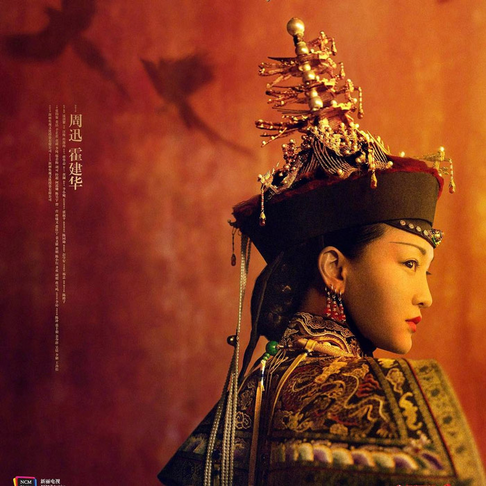 Zhou Xun | 周迅 | 저우쉰 | 주신