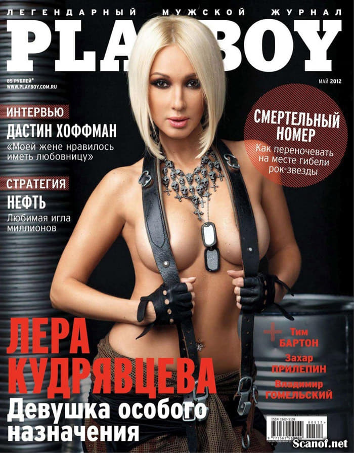 Lera Kudryavtseva | Лера Кудрявцева | 레라 쿠드리아브체바