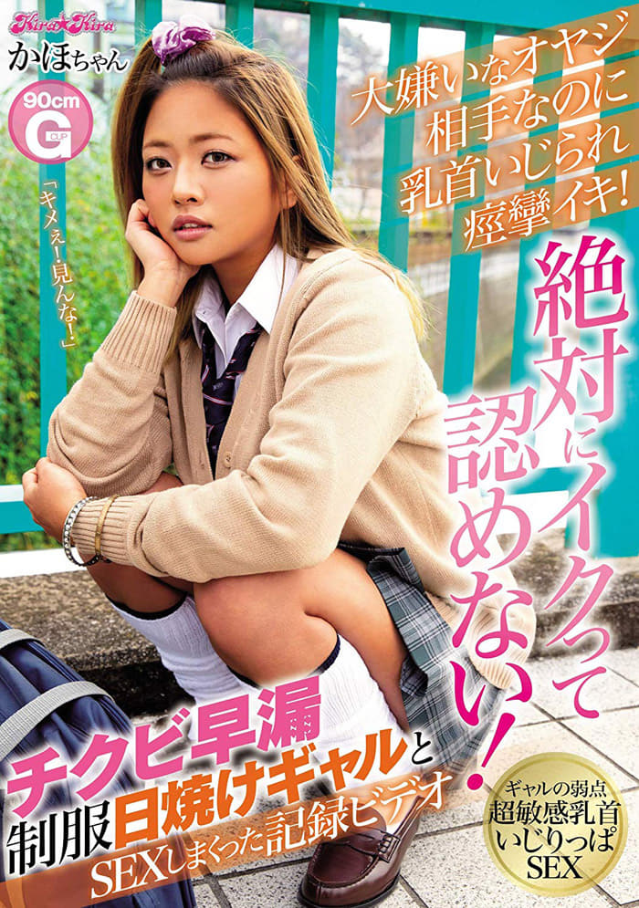 Kaho Imai | 今井夏帆 | いまいかほ | 이마이 카호