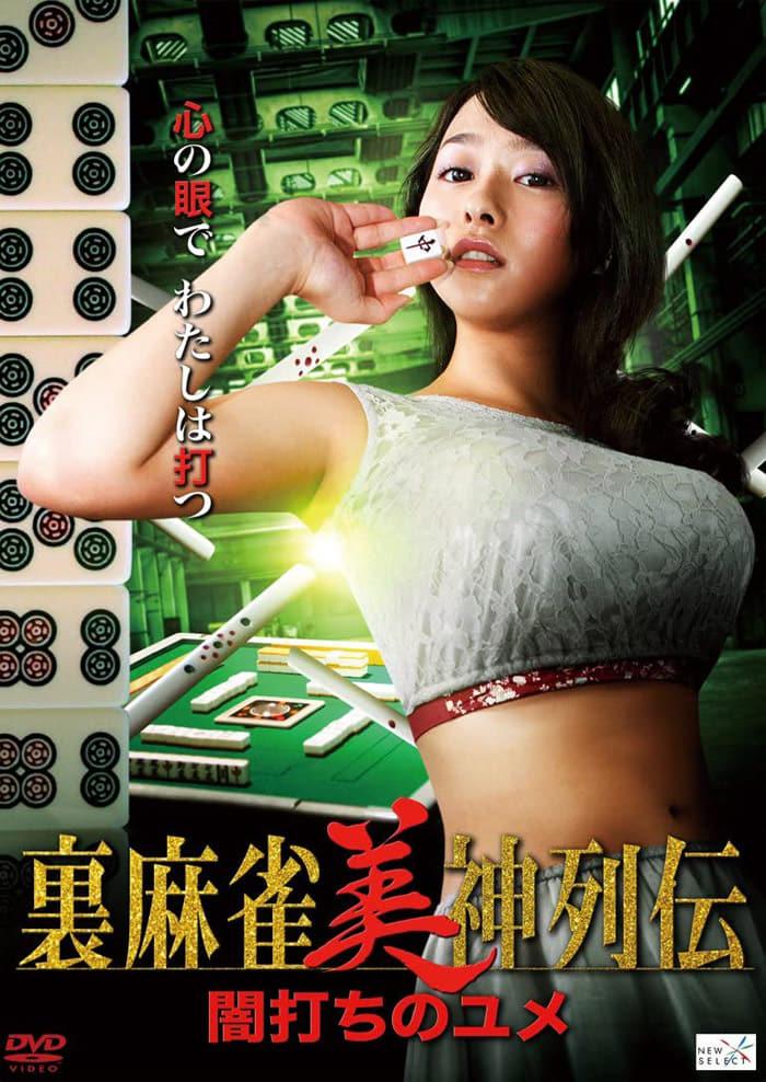 Marina Shiraishi | 白石茉莉奈 | しらいし まりな | 시라이시 마리나