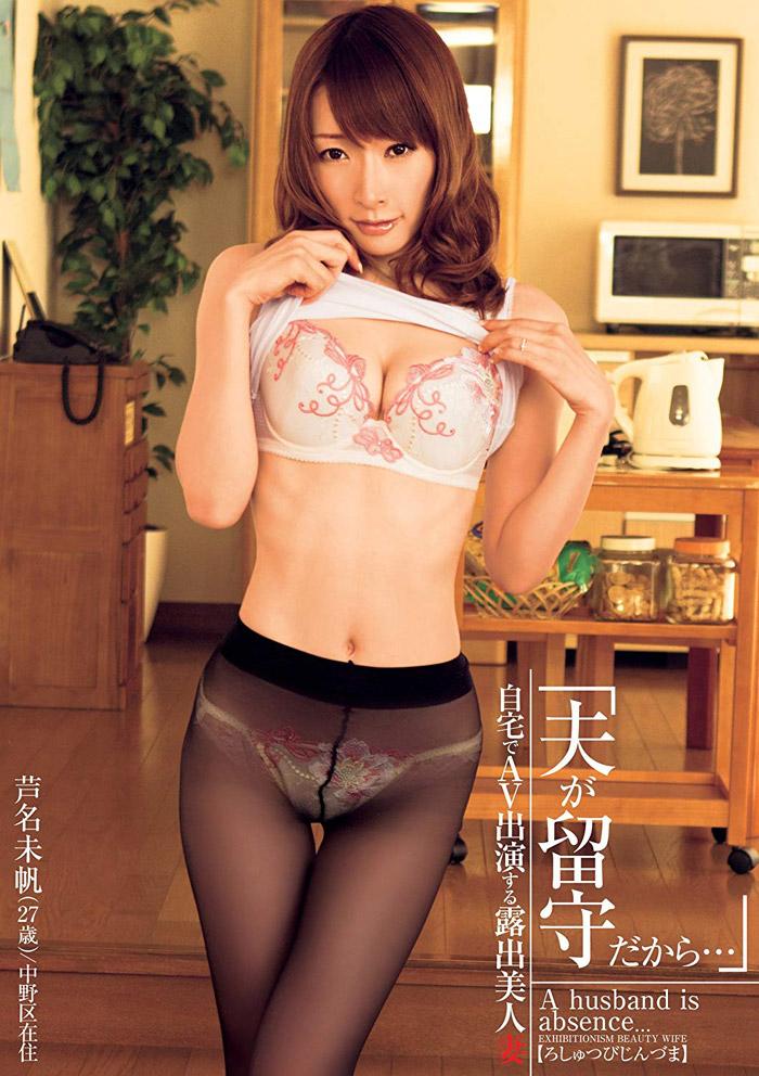 Miho Ashina | 芦名未帆(稲森しほり) | いなもり しおり(あしなみほ) | 아시나 미호(이나모리 시호리)