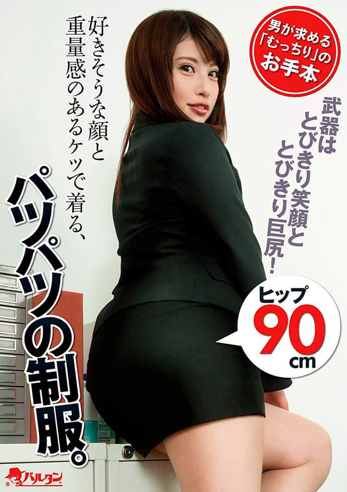 Mizuki Hayakawa   早川瑞希   はやかわ みずき   하야카와 미즈키