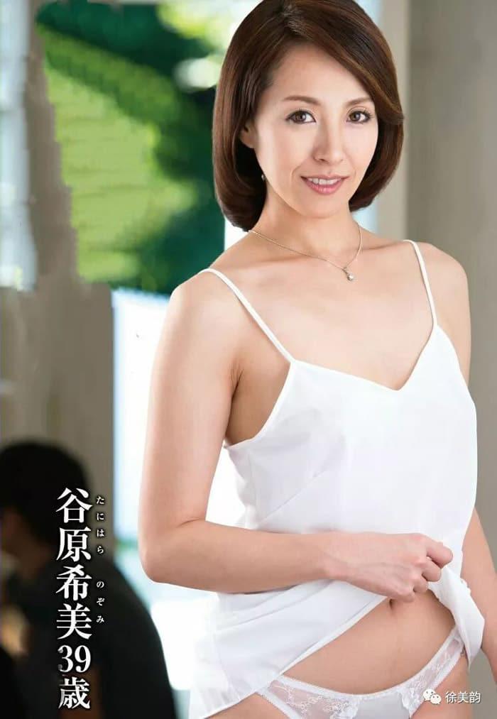 Nozomi Tanihara | 谷原希美 | たにはらのぞみ | 타니하라 노조미