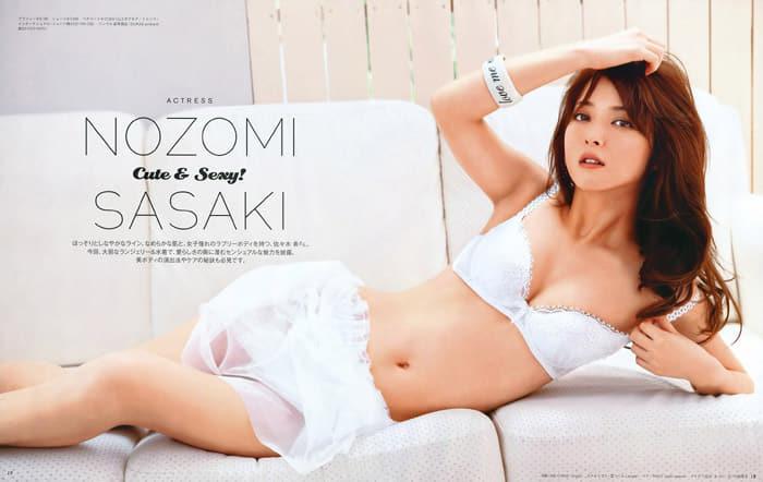 Nozomi Sasaki | 佐々木希 | ささきのぞみ | 사사키 노조미