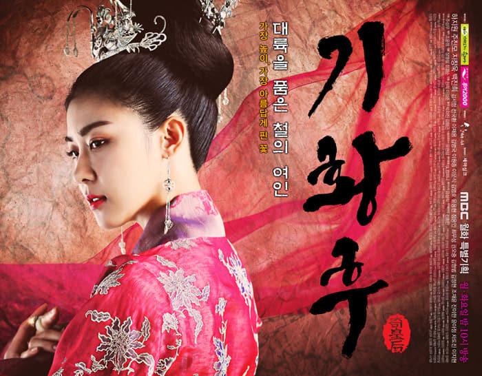 하지원 | Ha JiWon | 河智苑