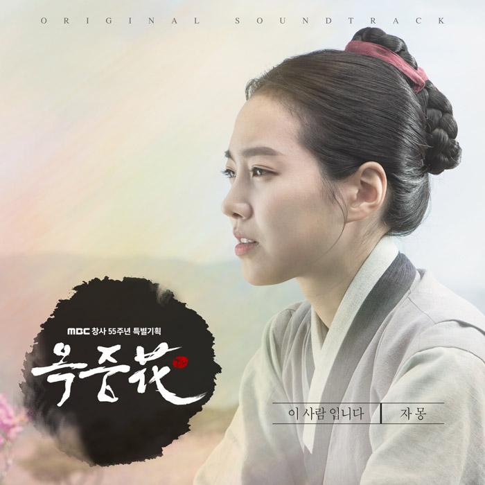 Jin SeYun | 陈世妍 | 진세연