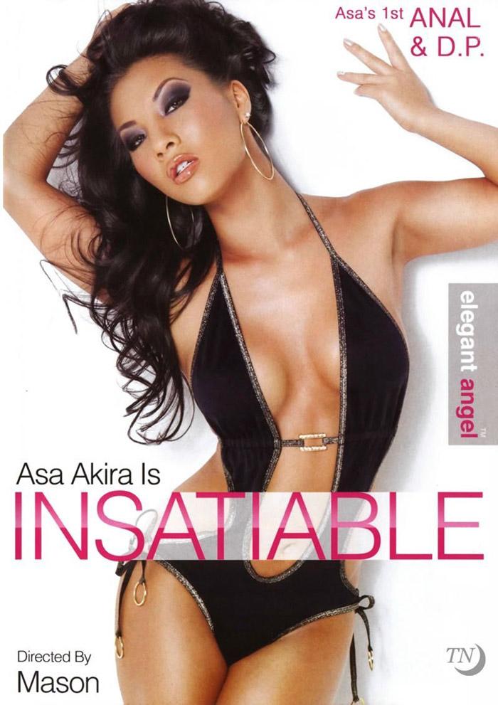 Asa Akira | 아사 아키라
